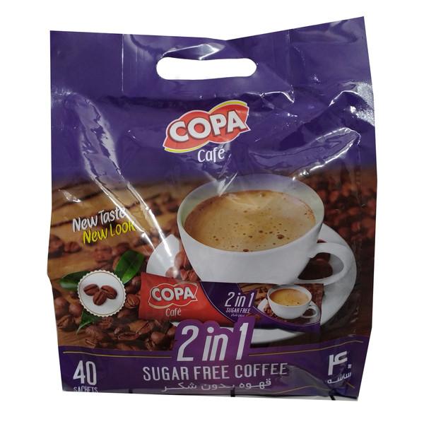قهوه بدون شکر کوپا بسته 40 عددی