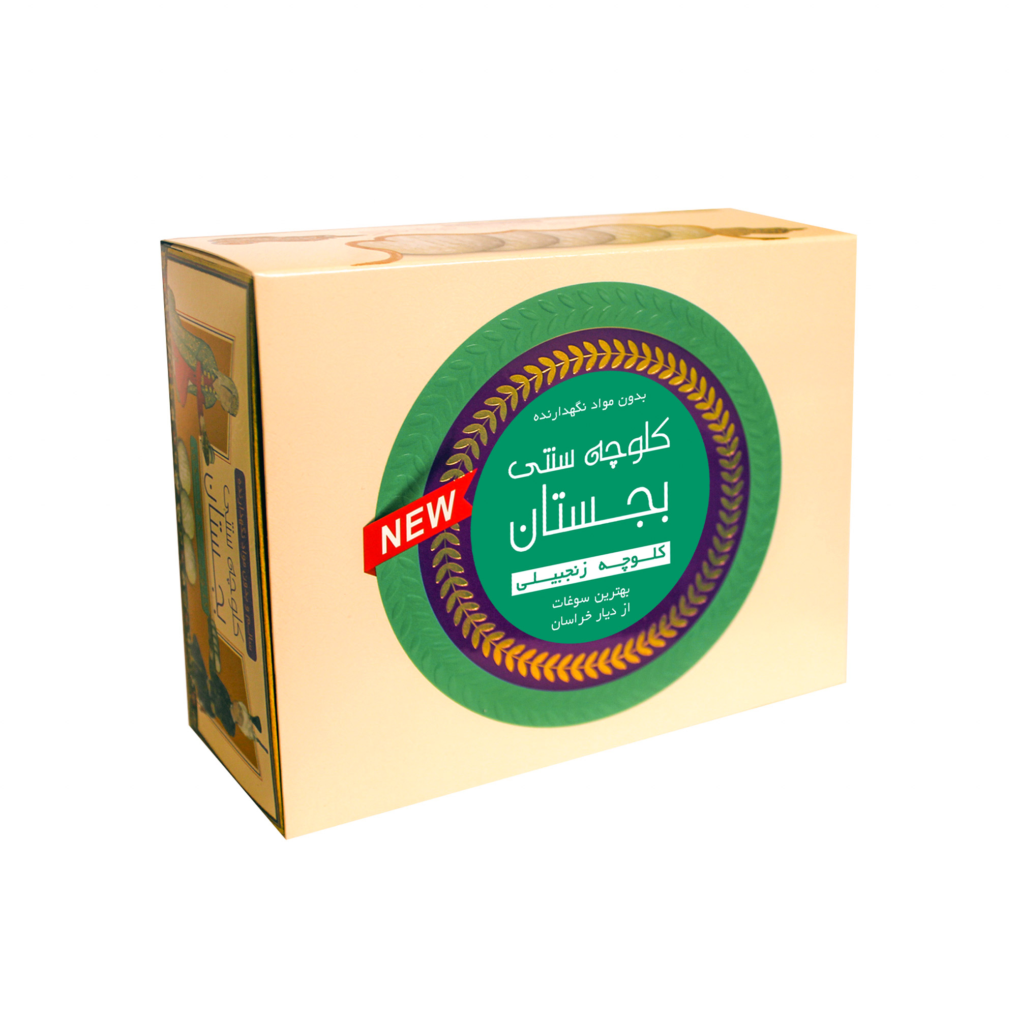 کلوچه زنجبیلی بجستان - 500 گرم بسته 20 عددی