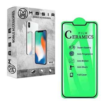 محافظ صفحه نمایش مسیر مدل MCRMC-1 مناسب برای گوشی موبایل هوآوی Y9 2019