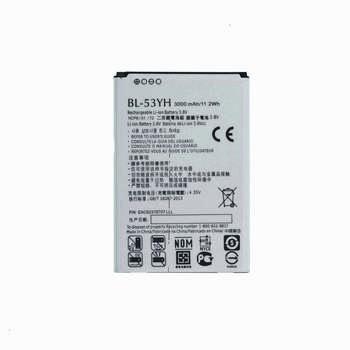 باتری موبایل مدل BL-53YH ظرفیت 3000 میلی آمپر ساعت مناسب برای گوشی موبایل ال جی G3