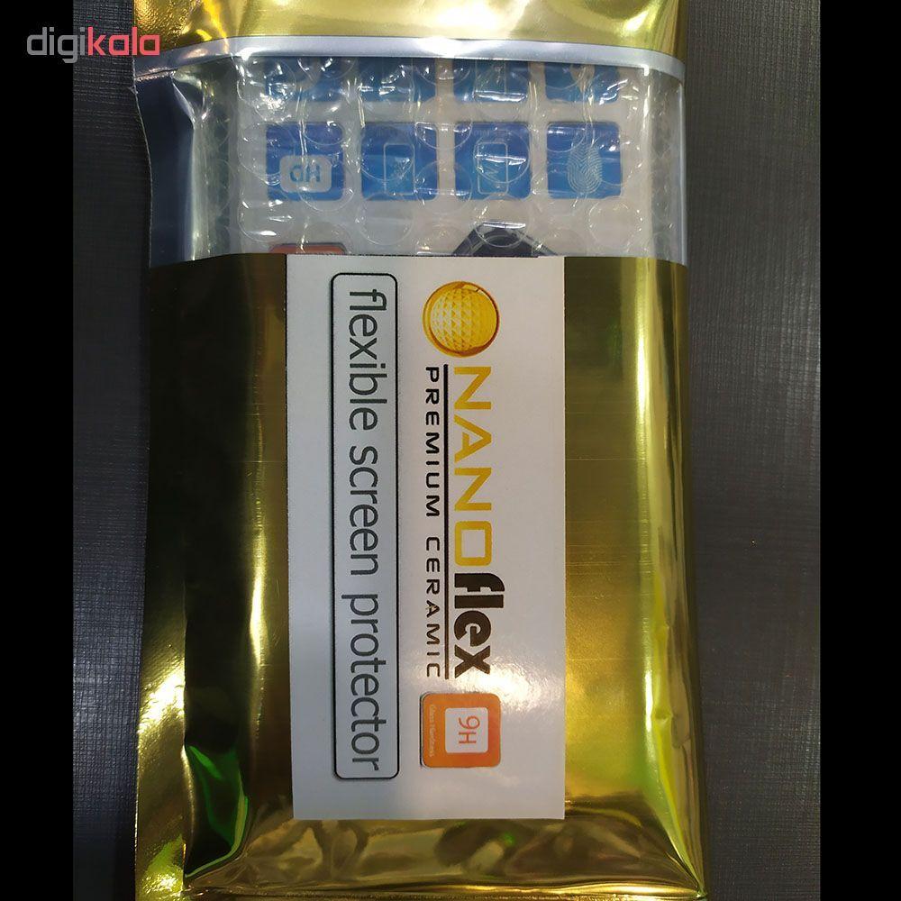 محافظ صفحه نمایش نانو فلکس مدل  F50 مناسب برای گوشی موبایل سامسونگ  Galaxy A20 / A30 / A30s / A50 main 1 5