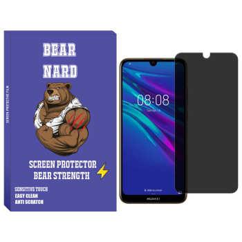 محافظ صفحه نمایش حریم شخصی برنارد مدل PRB-01 مناسب برای گوشی موبایل هوآوی Y7 2019