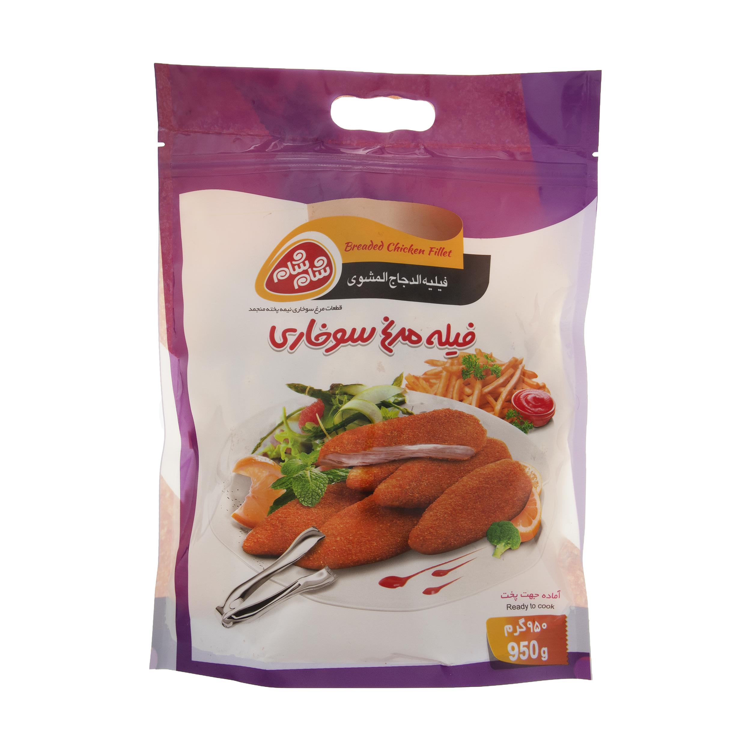 فیله مرغ سوخاری شام شام- 950 گرم