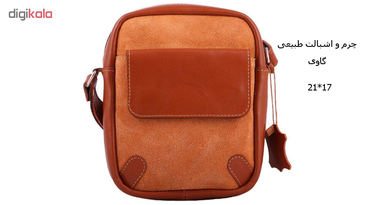 کیف رو دوشی مدل E-SH