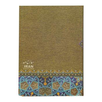 سالنامه سال  1399 طرح ایران کد 04