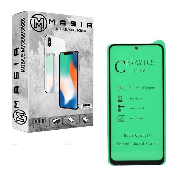 محافظ صفحه نمایش مسیر مدل MCRMC-1 مناسب برای گوشی موبایل سامسونگ Galaxy A71