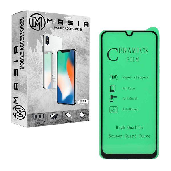 محافظ صفحه نمایش مسیر مدل MCRMC-1 مناسب برای گوشی موبایل شیائومی Redmi Note 7