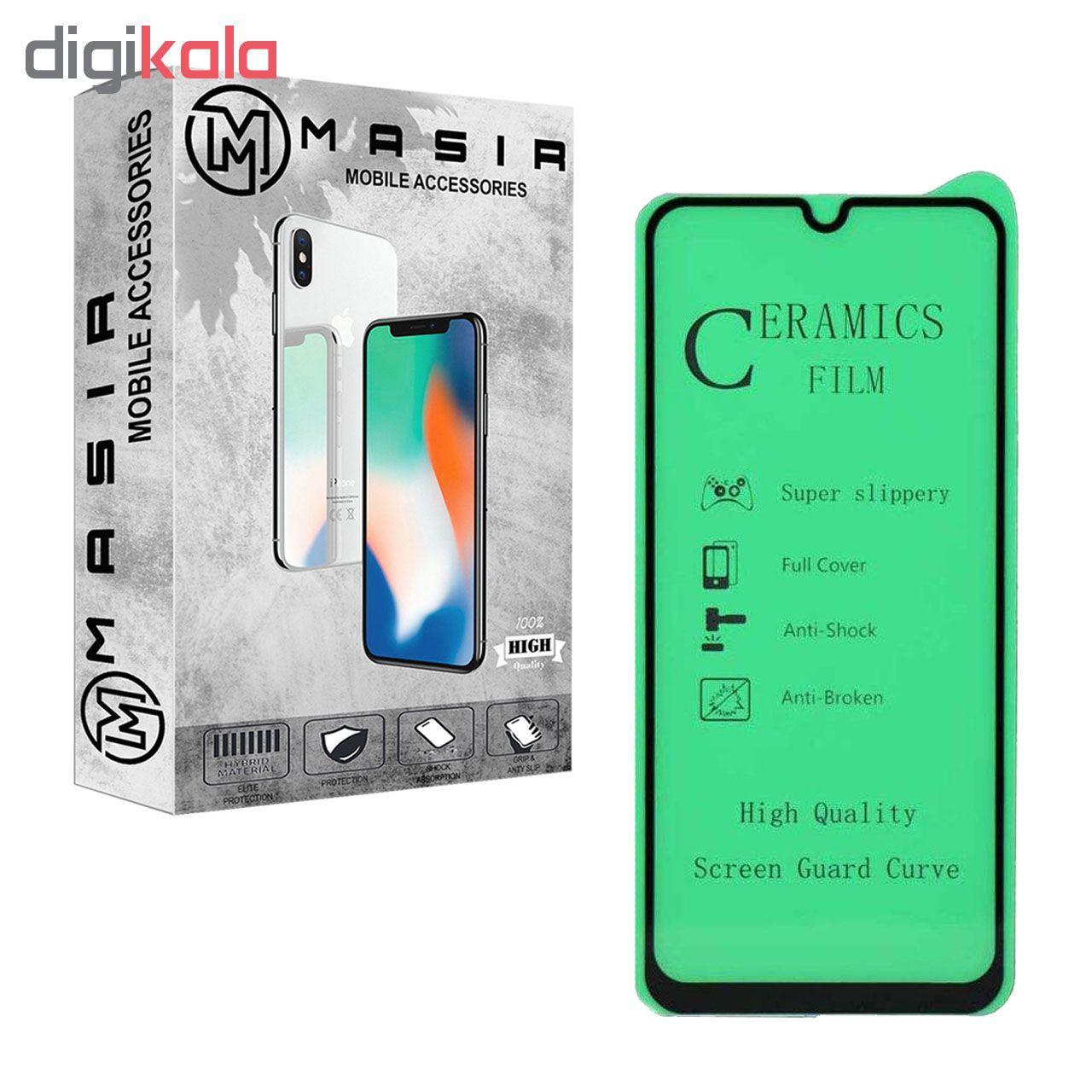 محافظ صفحه نمایش مسیر مدل MCRMC-1 مناسب برای گوشی موبایل شیائومی Redmi Note 7  main 1 3
