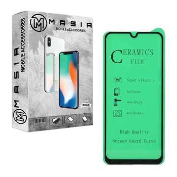 محافظ صفحه نمایش مسیر مدل MCRMC-1 مناسب برای گوشی موبایل شیائومی Mi A3