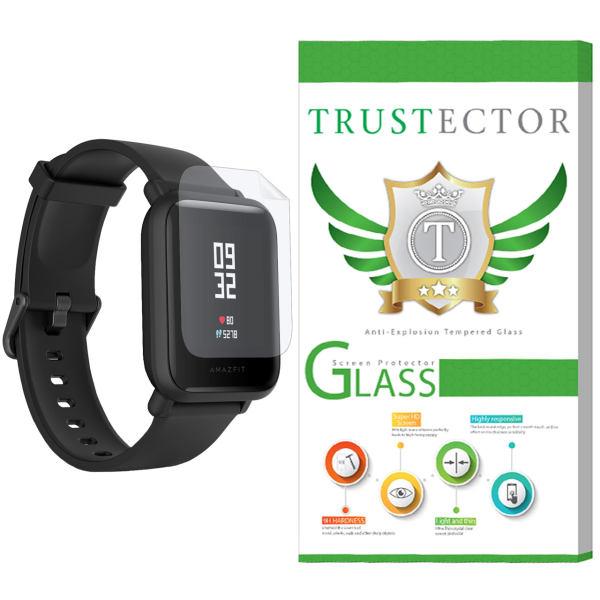 محافظ صفحه نمایش نانو تراستکتور مدل GNF مناسب برای ساعت هوشمند شیائومی Huami Amazfit Bip