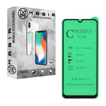 محافظ صفحه نمایش مسیر مدل MCRMC-1 مناسب برای گوشی موبایل هوآوی P30 Lite