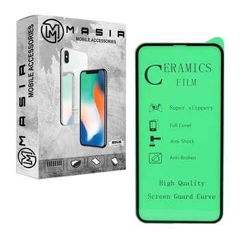 محافظ صفحه نمایش مسیر مدل MCRMC-1 مناسب برای گوشی موبایل اپل iPhone 11 Pro Max
