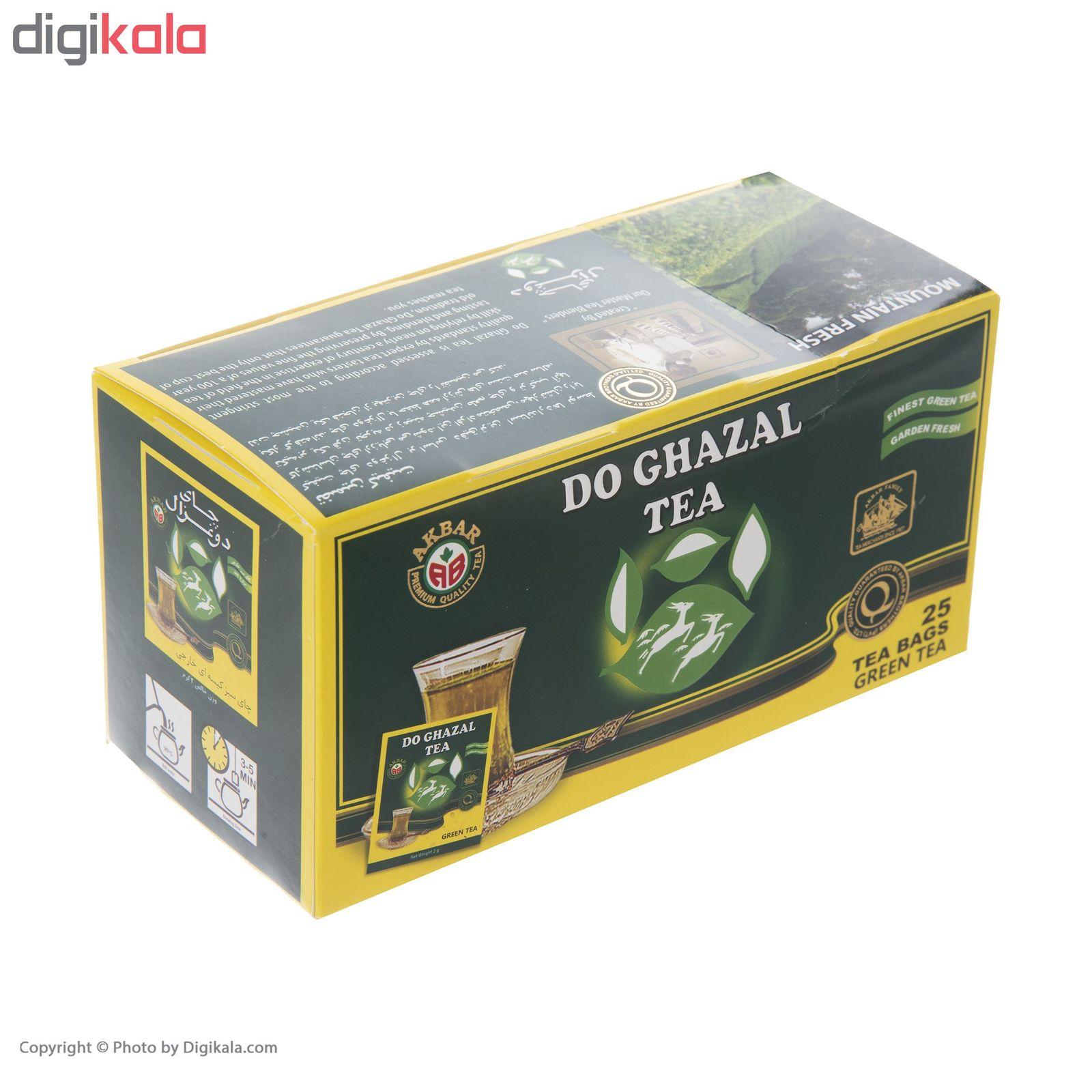 چای سبز کیسه ای دوغزال بسته 25 عددی main 1 1