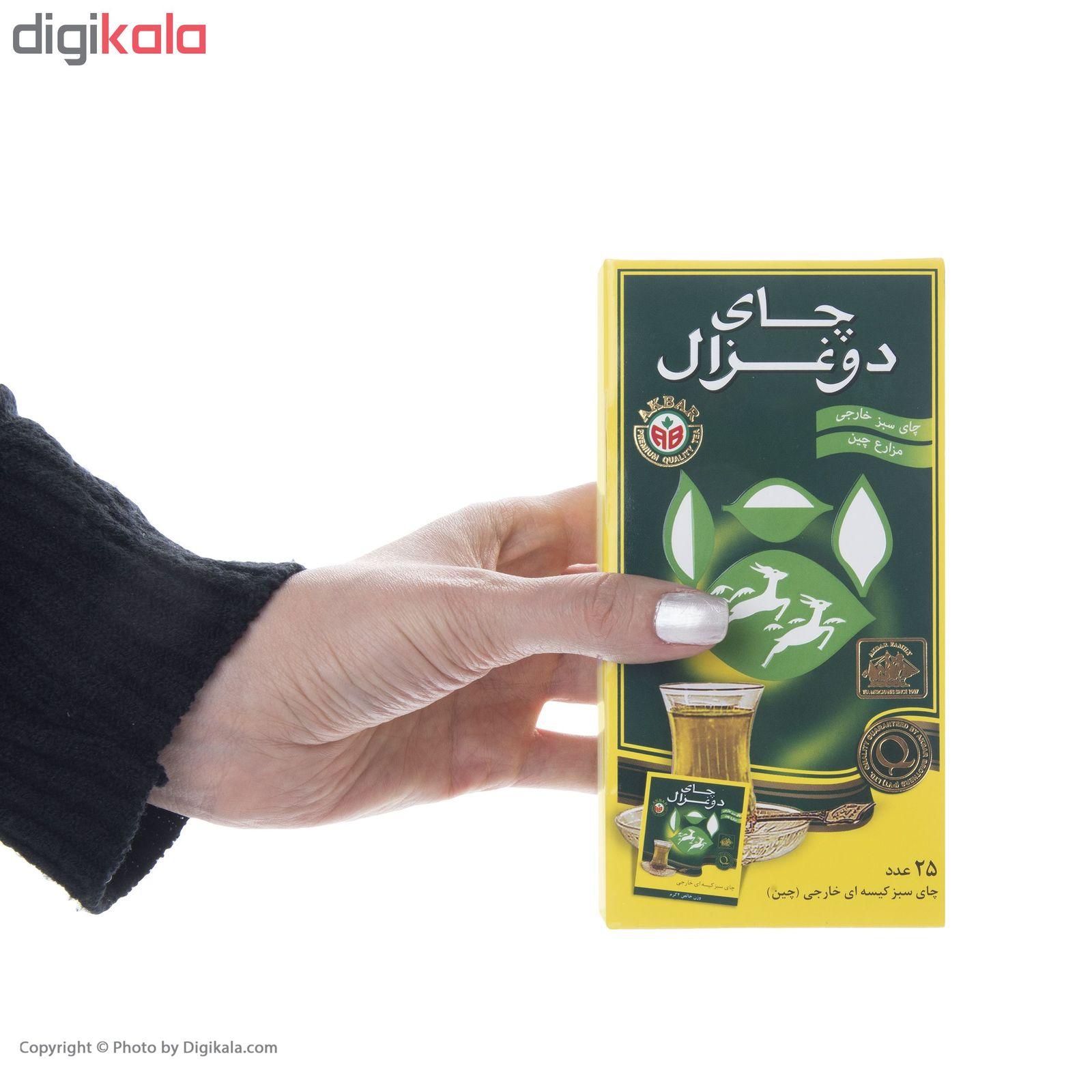 چای سبز کیسه ای دوغزال بسته 25 عددی main 1 2