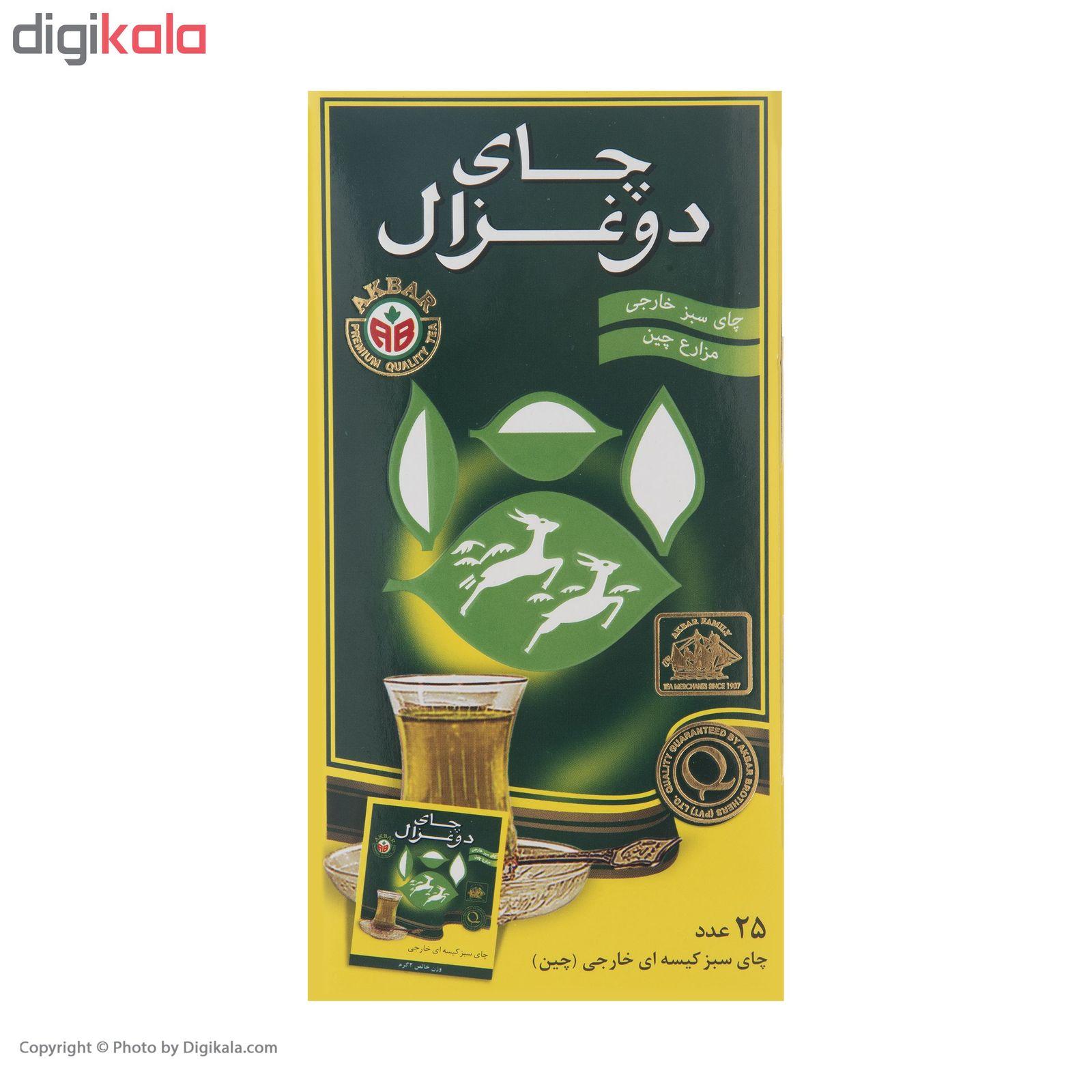 چای سبز کیسه ای دوغزال بسته 25 عددی main 1 3