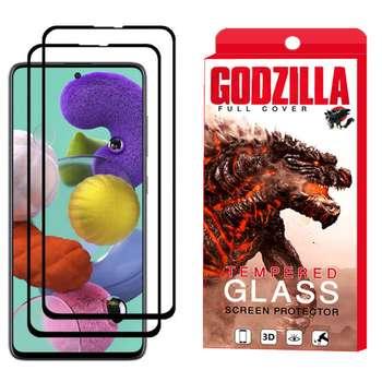 محافظ صفحه نمایش گودزیلا مدل GGF مناسب برای گوشی موبایل سامسونگ Galaxy A51 بسته 2 عددی