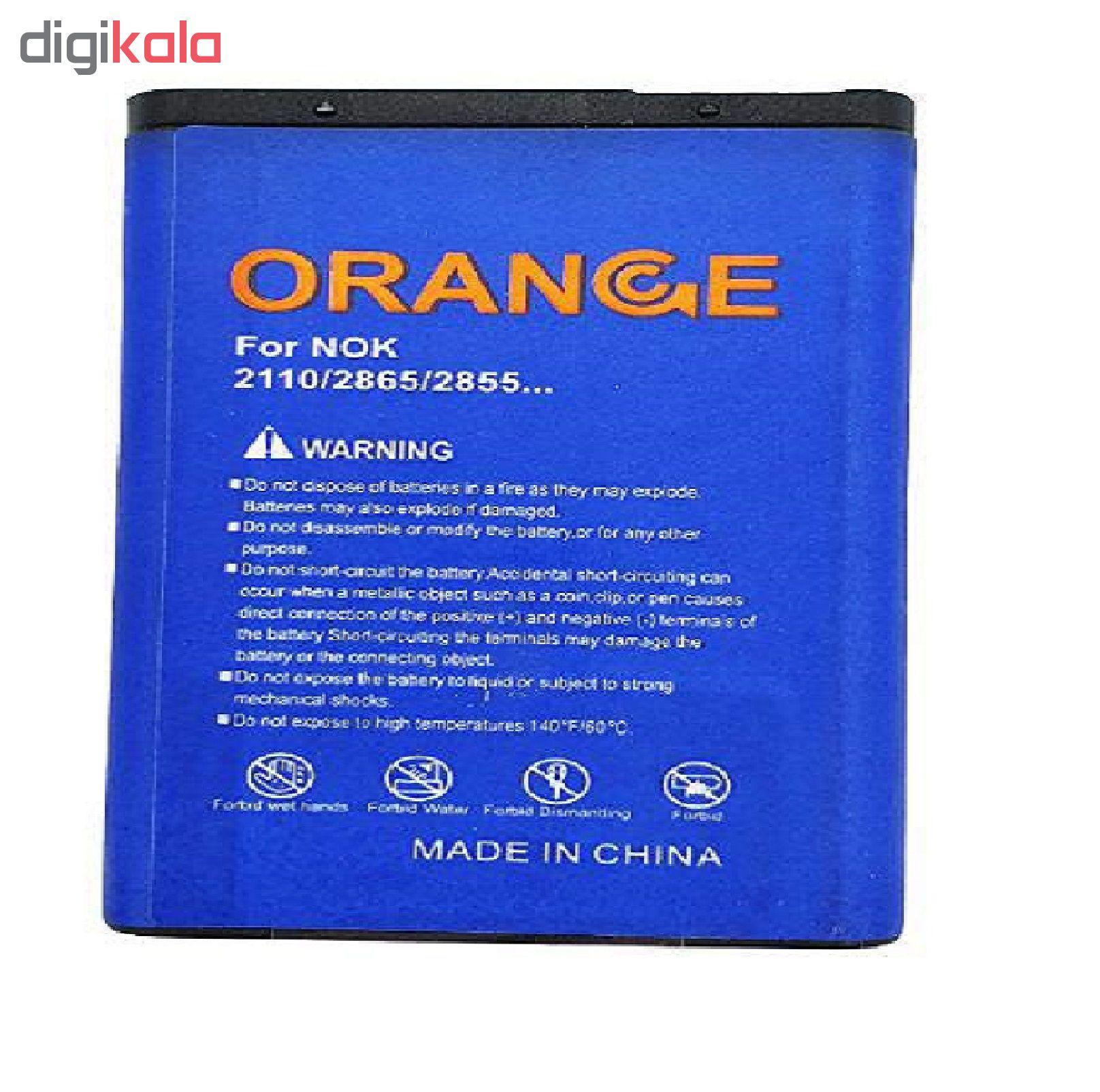 باتری موبایل مدل BL-6C با ظرفیت 1100 میلی آمپر ساعت مناسب برای گوشی موبایل نوکیا E70  main 1 2