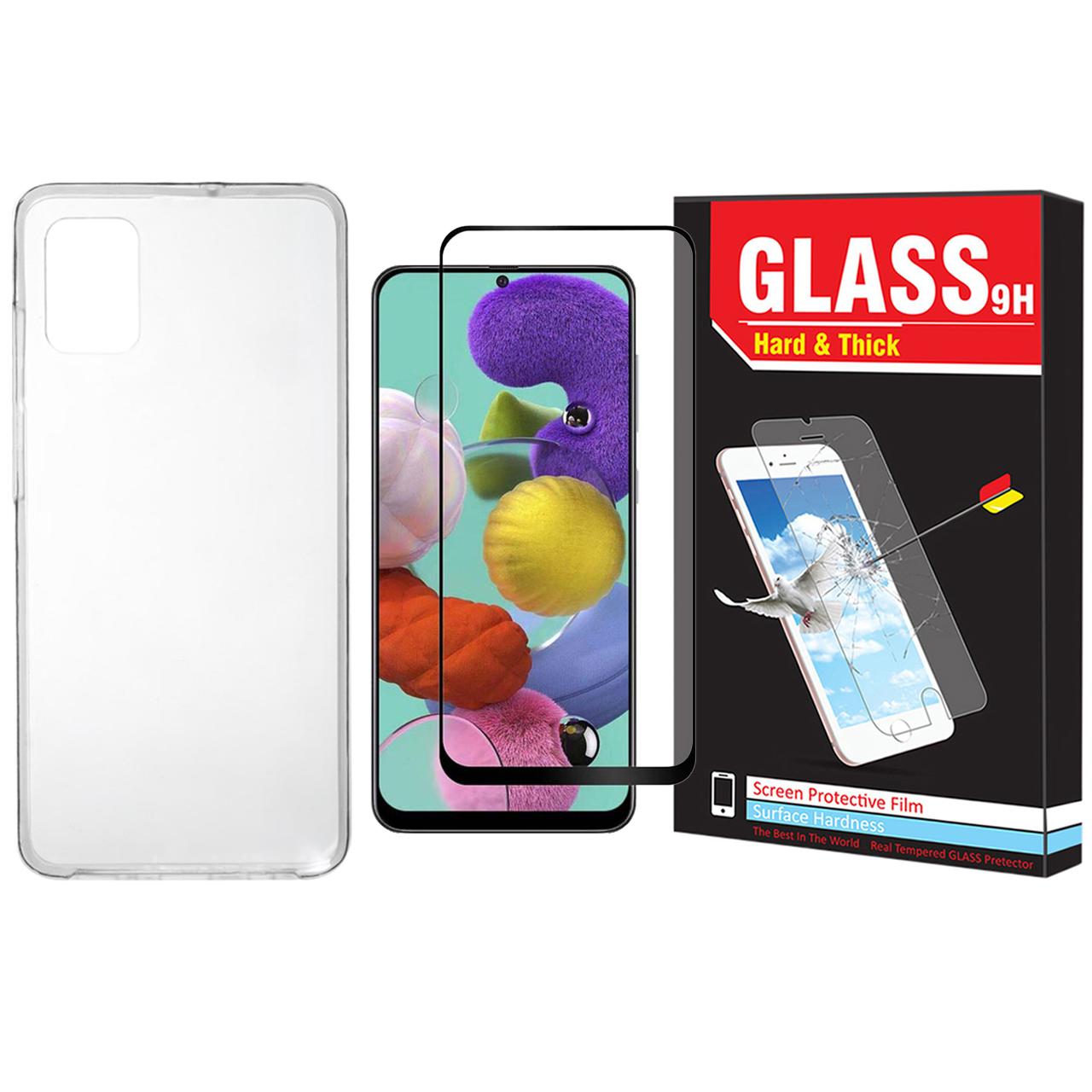 کاور مدل CL-001 مناسب برای گوشی موبایل سامسونگ Galaxy A71 به همراه محافظ صفحه نمایش Hard and Thick