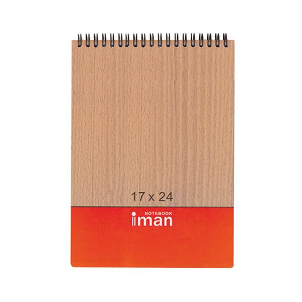 دفتر ایمان مدل IM1724