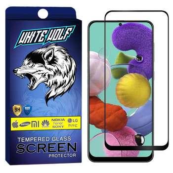 محافظ صفحه نمایش وایت ولف مدل WGF مناسب برای گوشی موبایل سامسونگ Galaxy A51