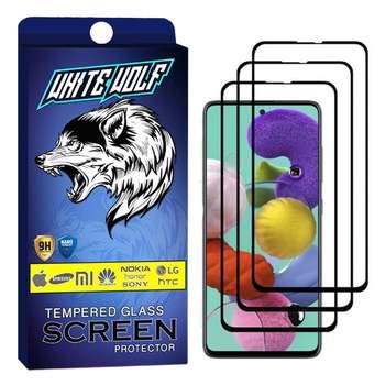 محافظ صفحه نمایش وایت ولف مدل WGF مناسب برای گوشی موبایل سامسونگ Galaxy A51 بسته 3 عددی