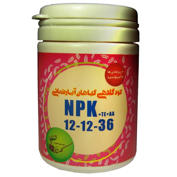 کود گلدهی گلستان مدل NPK 12-12-36 وزن 220 گرم