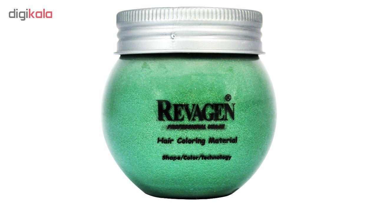 چسب مو ریواژن مدل HCM حجم 150 میلی لیتر رنگ سبز تیره
