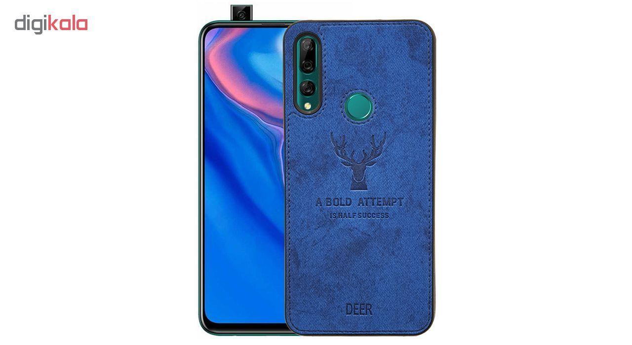 کاور مانوس مدل DEE-05 مناسب برای گوشی موبایل هوآوی Y9 Prime 2019 main 1 1
