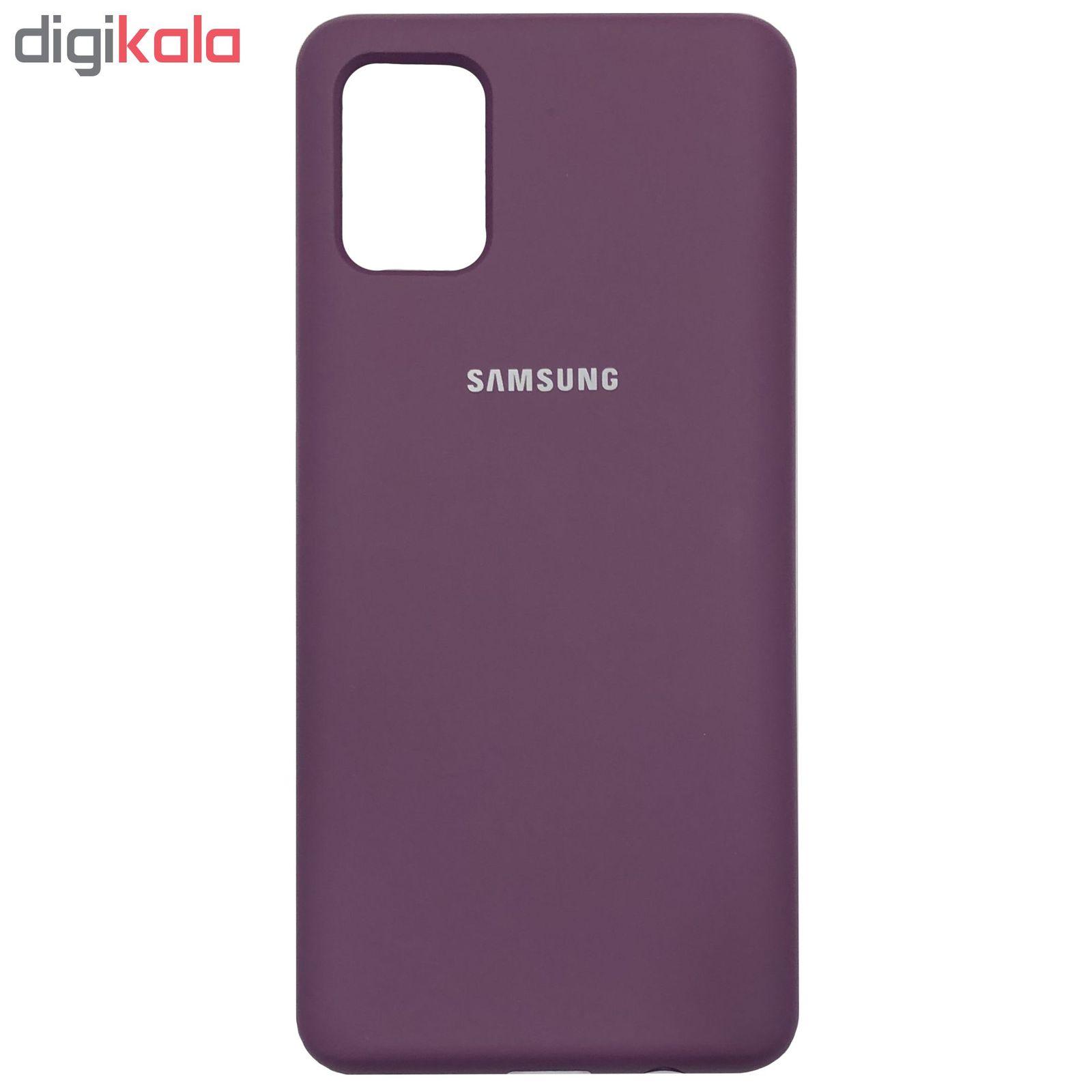 کاور مدل SIL-003 مناسب برای گوشی موبایل سامسونگ Galaxy A51 main 1 1