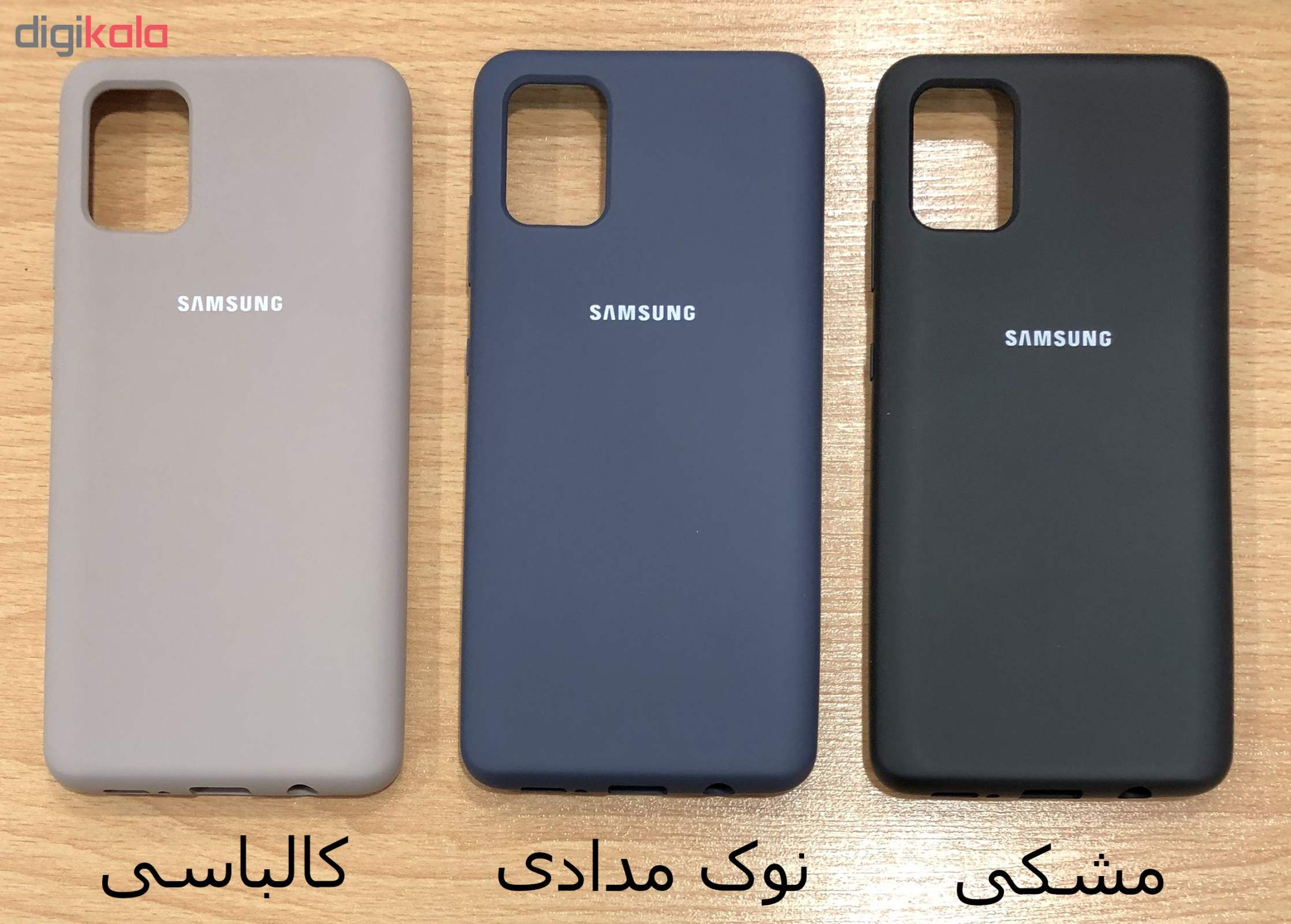 کاور مدل SIL-003 مناسب برای گوشی موبایل سامسونگ Galaxy A51 main 1 4