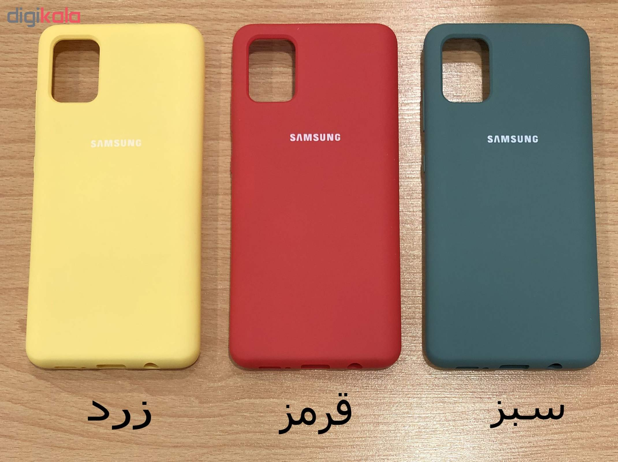 کاور مدل SIL-003 مناسب برای گوشی موبایل سامسونگ Galaxy A51 main 1 5