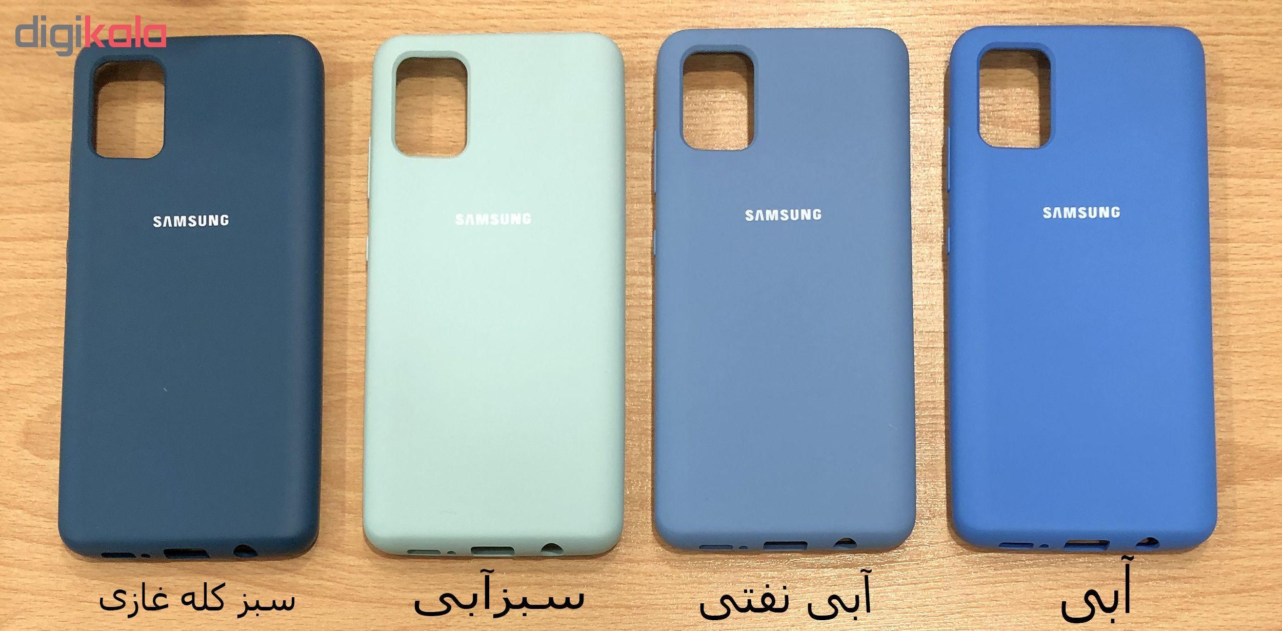 کاور مدل SIL-004 مناسب برای گوشی موبایل سامسونگ Galaxy A71 main 1 2