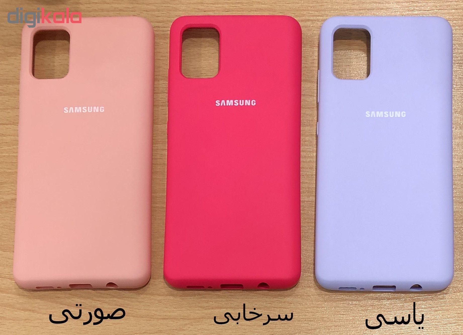 کاور مدل SIL-004 مناسب برای گوشی موبایل سامسونگ Galaxy A71 main 1 3
