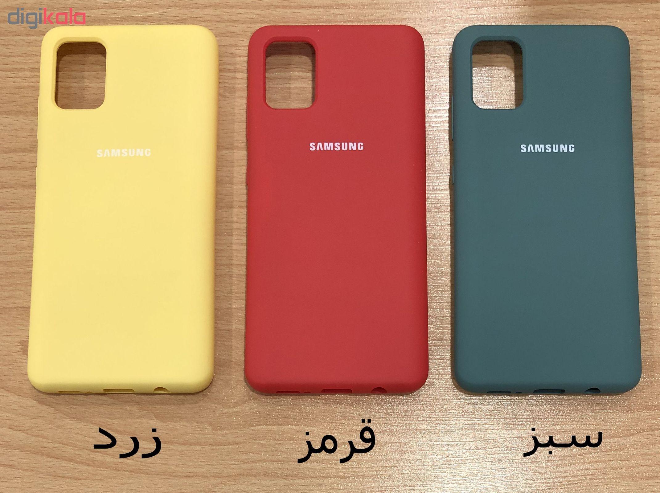 کاور مدل SIL-004 مناسب برای گوشی موبایل سامسونگ Galaxy A71 main 1 5