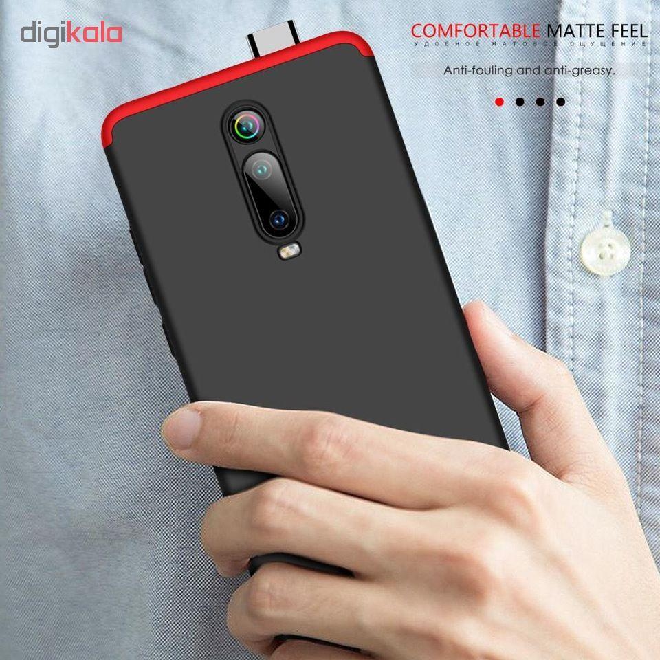 کاور 360 درجه نیکسو مدل Soliel مناسب برای گوشی موبایل شیائومی Mi 9T / Mi 9T Pro به همراه محافظ صفحه نمایش