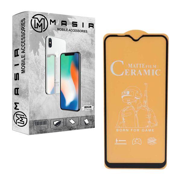محافظ صفحه نمایش مات مسیر مدل MCRMCM-1 مناسب برای گوشی موبایل سامسونگ Galaxy A20S