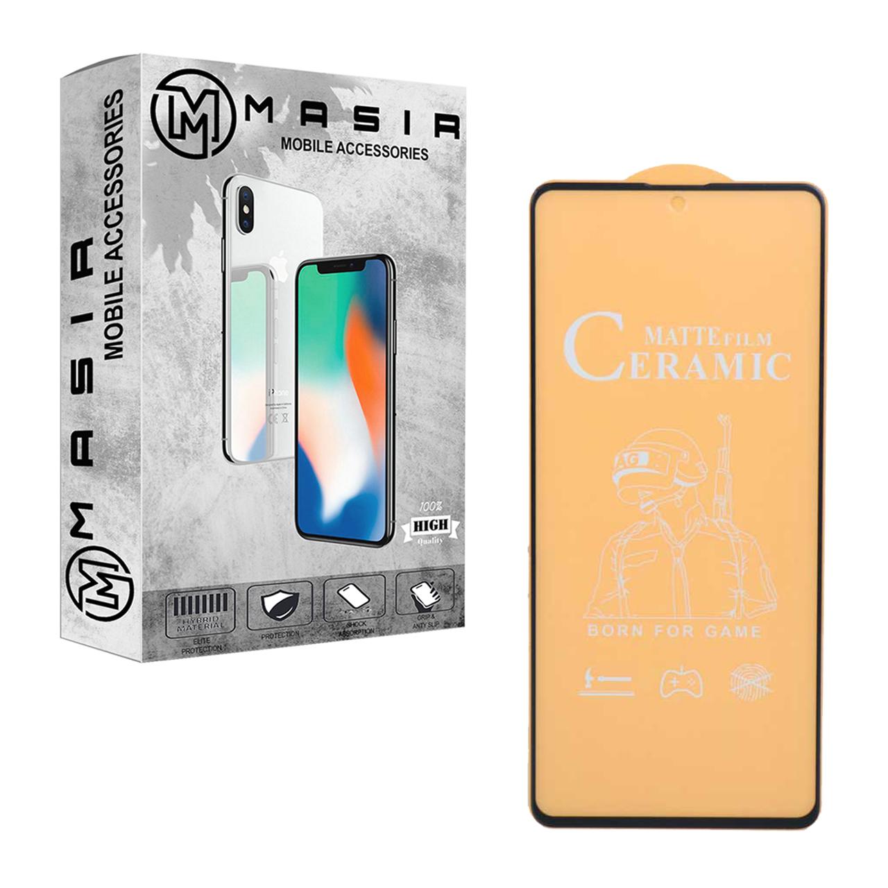 محافظ صفحه نمایش مات مسیر مدل MCRMCM-1 مناسب برای گوشی موبایل سامسونگ Galaxy A51              ( قیمت و خرید)