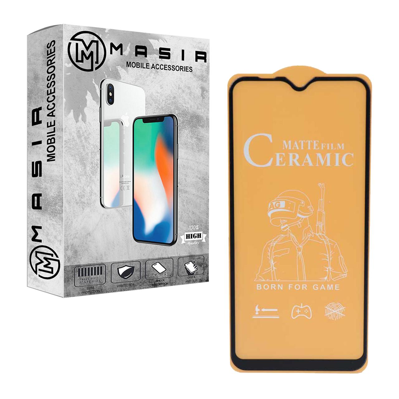 محافظ صفحه نمایش مات مسیر مدل MCRMCM-1 مناسب برای گوشی موبایل شیائومی Redmi Note 8              ( قیمت و خرید)