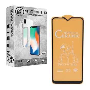 محافظ صفحه نمایش مات مسیر مدل MCRMCM-1 مناسب برای گوشی موبایل شیائومی Redmi Note 8 Pro