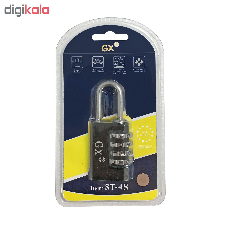 قفل آویز جی ایکس کد 20-04 main 1 1