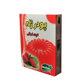 پودر ژله توت فرنگی سبزنام - 100گرم
