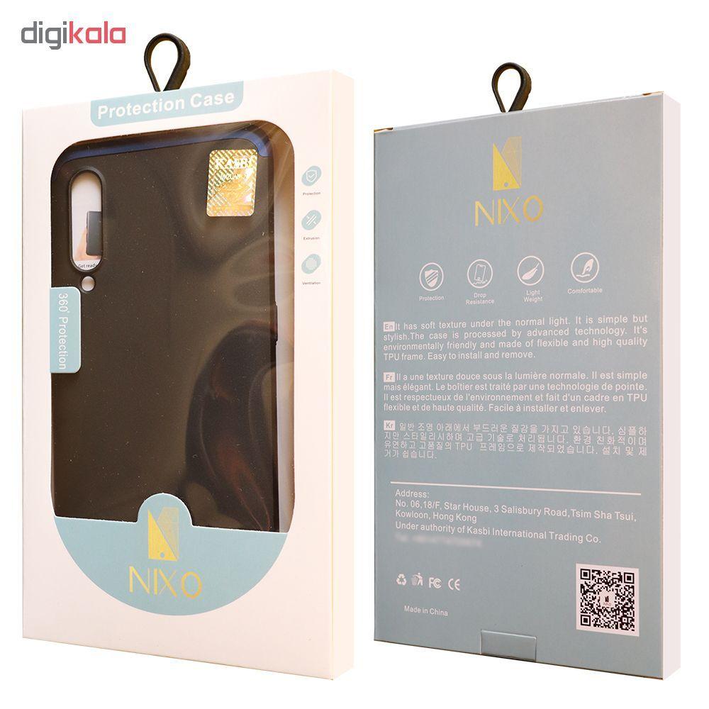 کاور 360 درجه نیکسو مدل Soliel مناسب برای گوشی موبایل سامسونگ Galaxy A50 به همراه محافظ صفحه نمایش