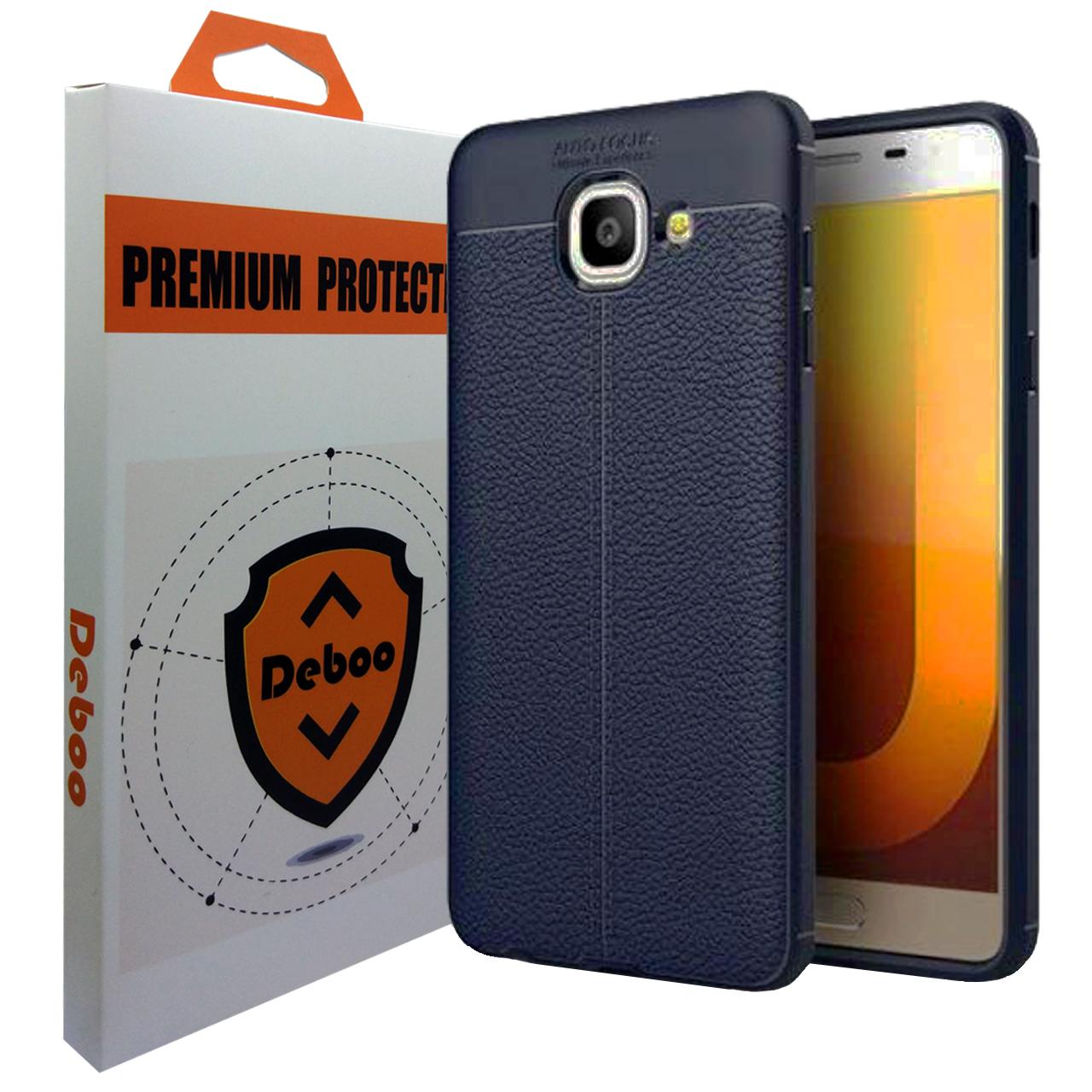 کاور دبو مدل DCAFS مناسب برای گوشی موبایل سامسونگ Galaxy J5 prime              ( قیمت و خرید)