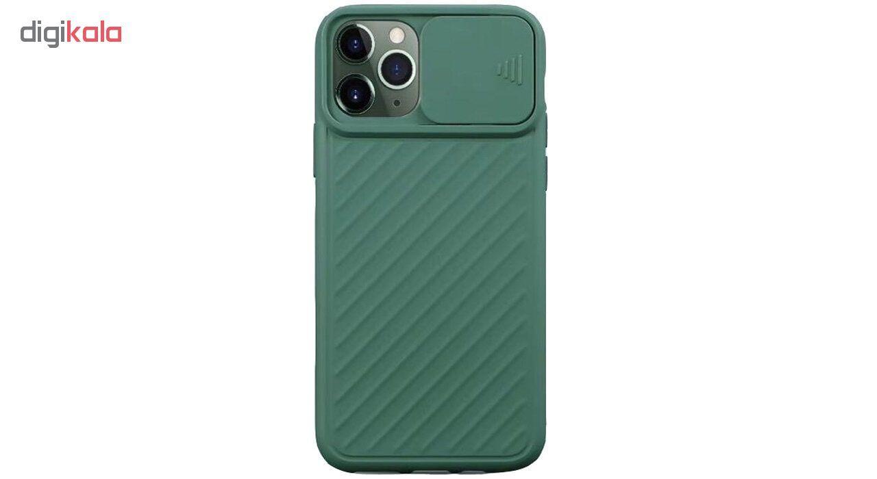 کاور مدل H67 مناسب برای گوشی موبایل اپل iphone 11 main 1 1