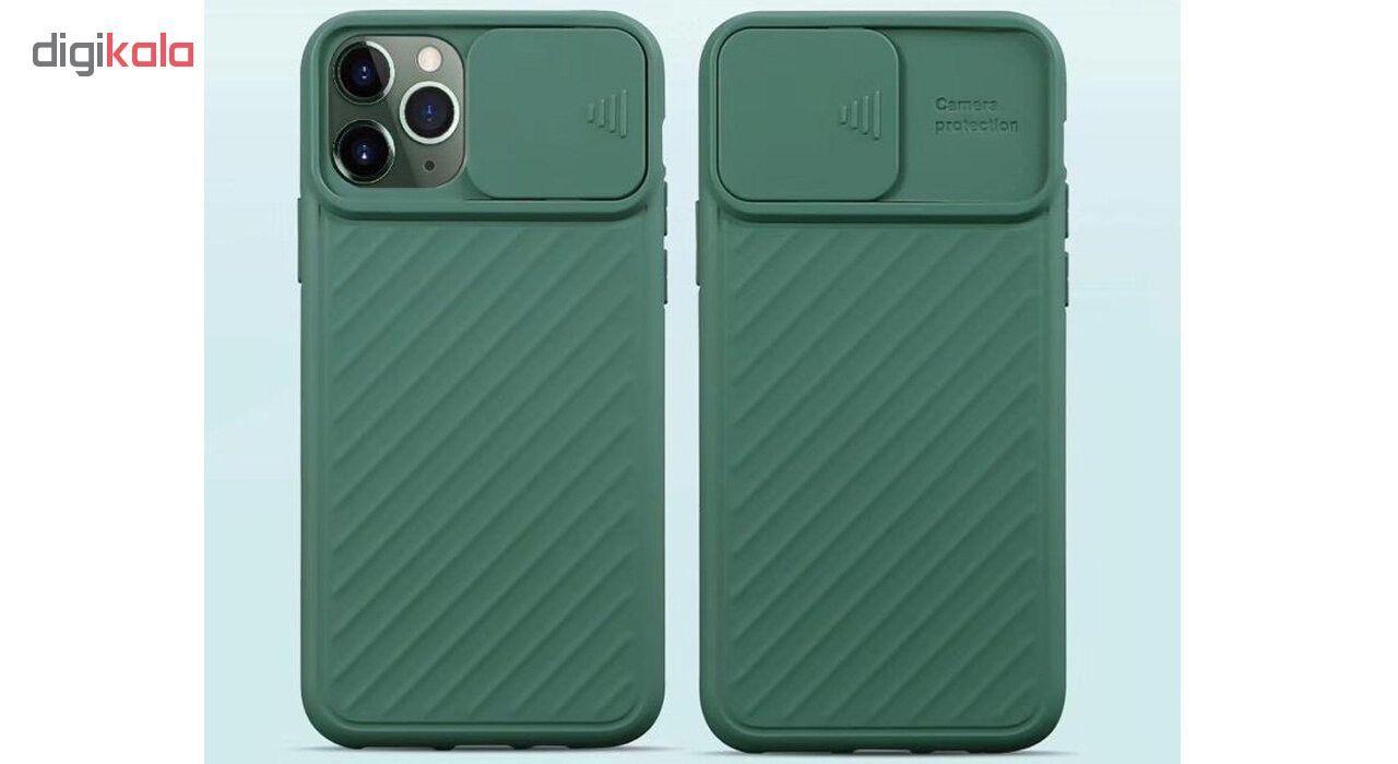 کاور مدل H67 مناسب برای گوشی موبایل اپل iphone 11 main 1 2