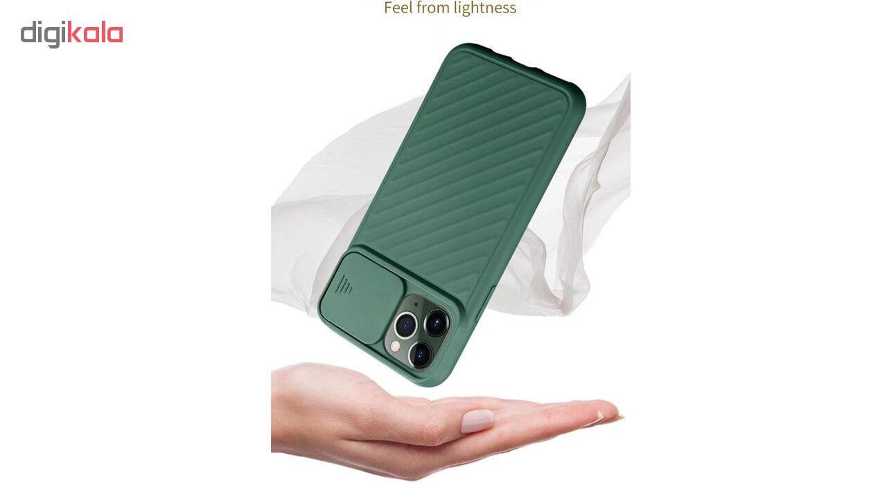 کاور مدل H67 مناسب برای گوشی موبایل اپل iphone 11