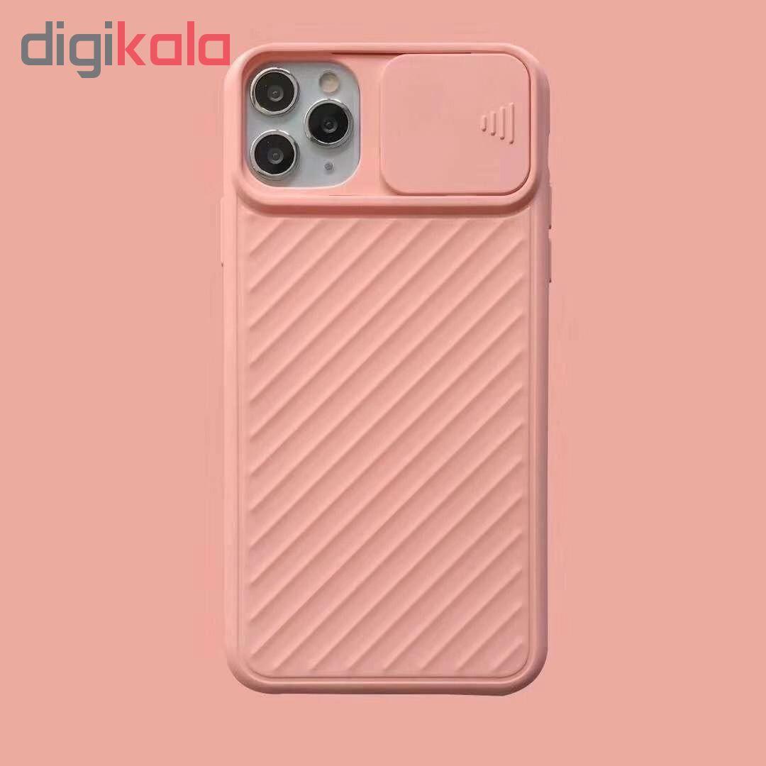 کاور مدل H67 مناسب برای گوشی موبایل اپل iphone 11 main 1 7