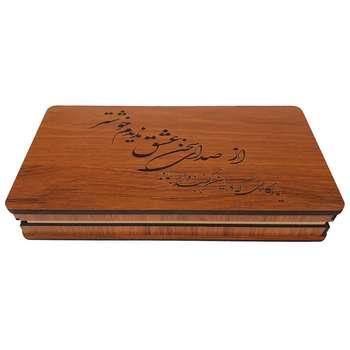 جعبه هدیه کد Ch-03