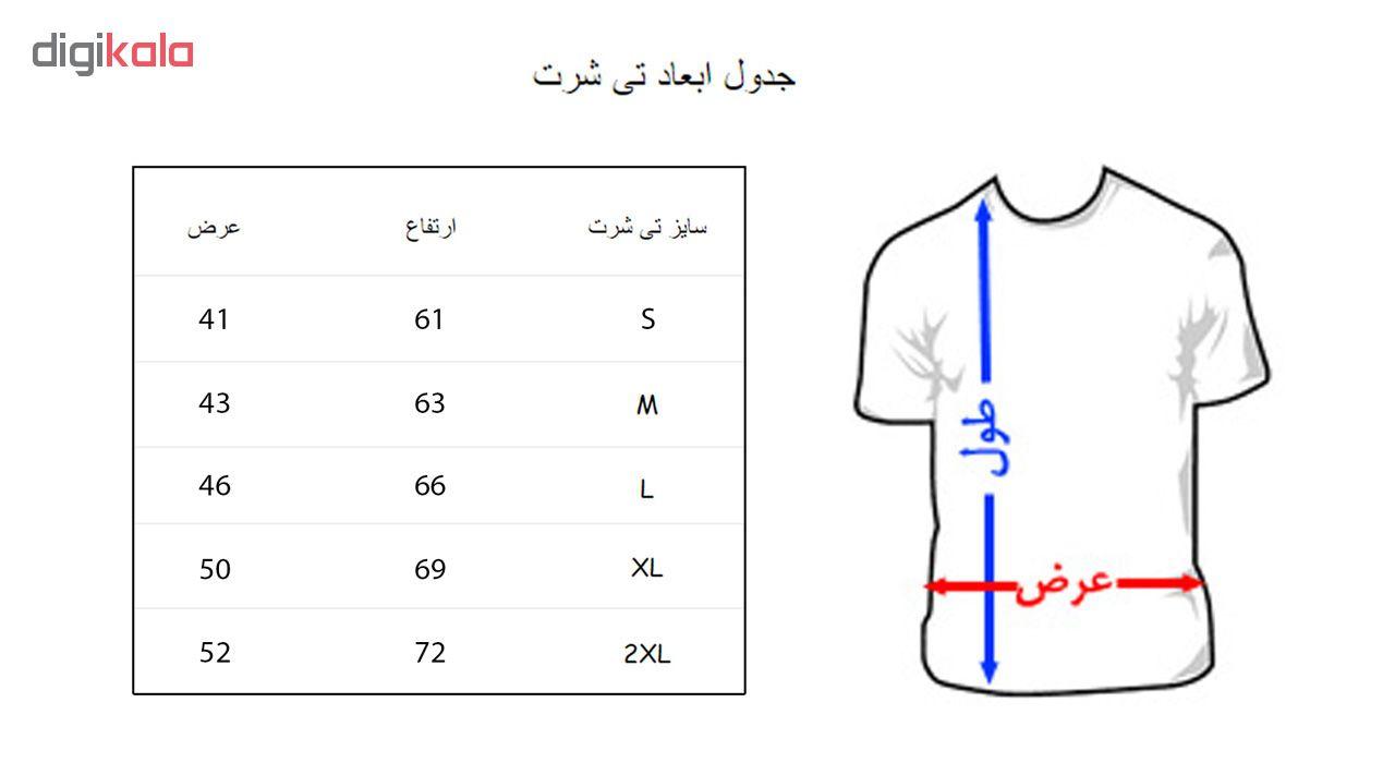 تی شرت نه به رسم طرح دالتون ها کد 5568