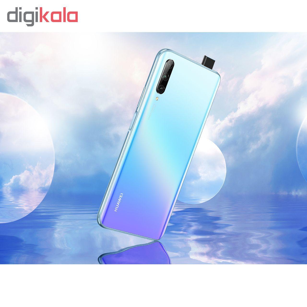 گوشی موبایل هوآوی مدل Y9s STK-L21 دو سیم کارت ظرفیت 128 گیگابایت main 1 13